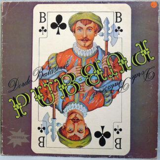 Đorđe Balašević - Pub (LP, Album, RP, Gat)