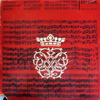Johann Sebastian Bach - Brandenburgische Konzerte (LP, Mono)