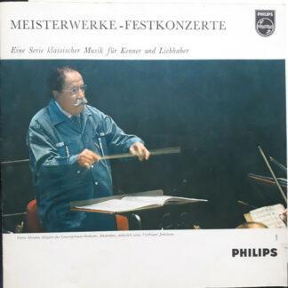 """Various - Meisterwerke - Festkonzerte (Eine Serie Klassischer Musik Für Kenner Und Liebhaber) (10"""", Promo, Smplr)"""