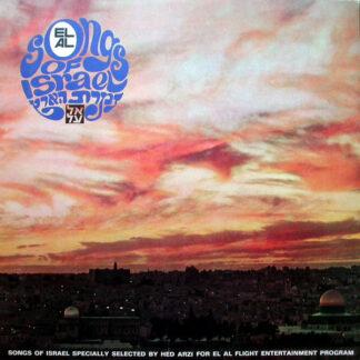 Various - Songs Of Israel (LP, Comp, Gat)