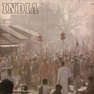 Acyutananda Swami - India (LP, Ger)