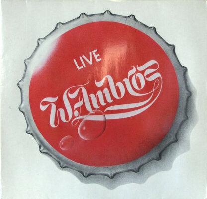 W. Ambros* - Live (...Auf Ana Langen, Finster'n Stroß'n) (2xLP, Album, RE)