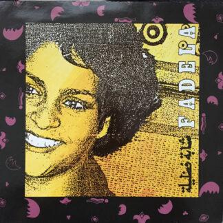 Fadela* - شابة فضيلة  Fadela (LP, Album)