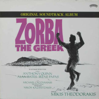 Mikis Theodorakis - Zorba The Greek (Original Soundtrack Album) (LP, Album, RE)