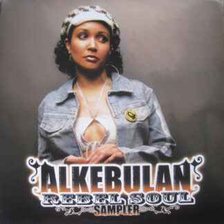 Alkebulan - Pride (In Your Soul) (12