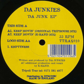 "Da Junkies - Da Junk EP (12"", EP)"