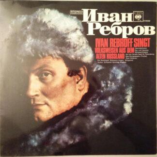 Иван Ребров* - Ivan Rebroff Singt Volksweisen Aus Dem Alten Russland (Folge 2) (LP, Album)